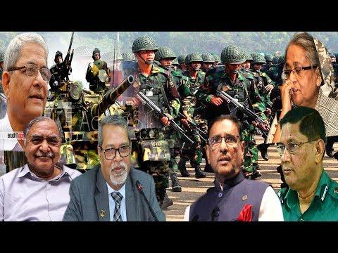ওয়াও !! দেখুন কিভাবে সেনাবাহিনী নামার সব জায়গায় স্বস্তি ফিরে এসেছে । bd politics news