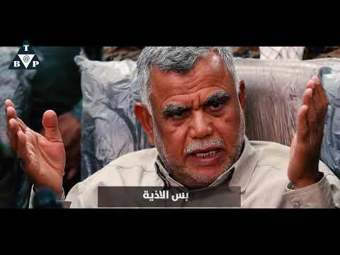 أغنية تحشيش حسام الرسام - عشت لحظات انتاج بغداد بوست - baghdad post اخبار العراق اخبار العراق