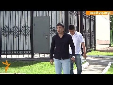 Закрытый суд по делу Алиби Жумагулова