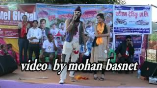 उज्वल गिरिले लास्टै हसाए New Nepali Comedy Video/Awesome Comedy Performance By Ujjwal Giri(Danveer)