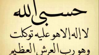 Repeat youtube video رقية تثبيت الحمل كرريها كثيرا  للشيخ عبد الله خليفة