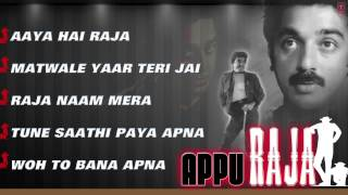 """Appu Raja"" Movie Full Songs 