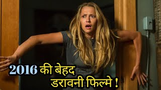 Hollywood most horror movies in 2016 ! horror movie hindi dubbed ! new horror movie