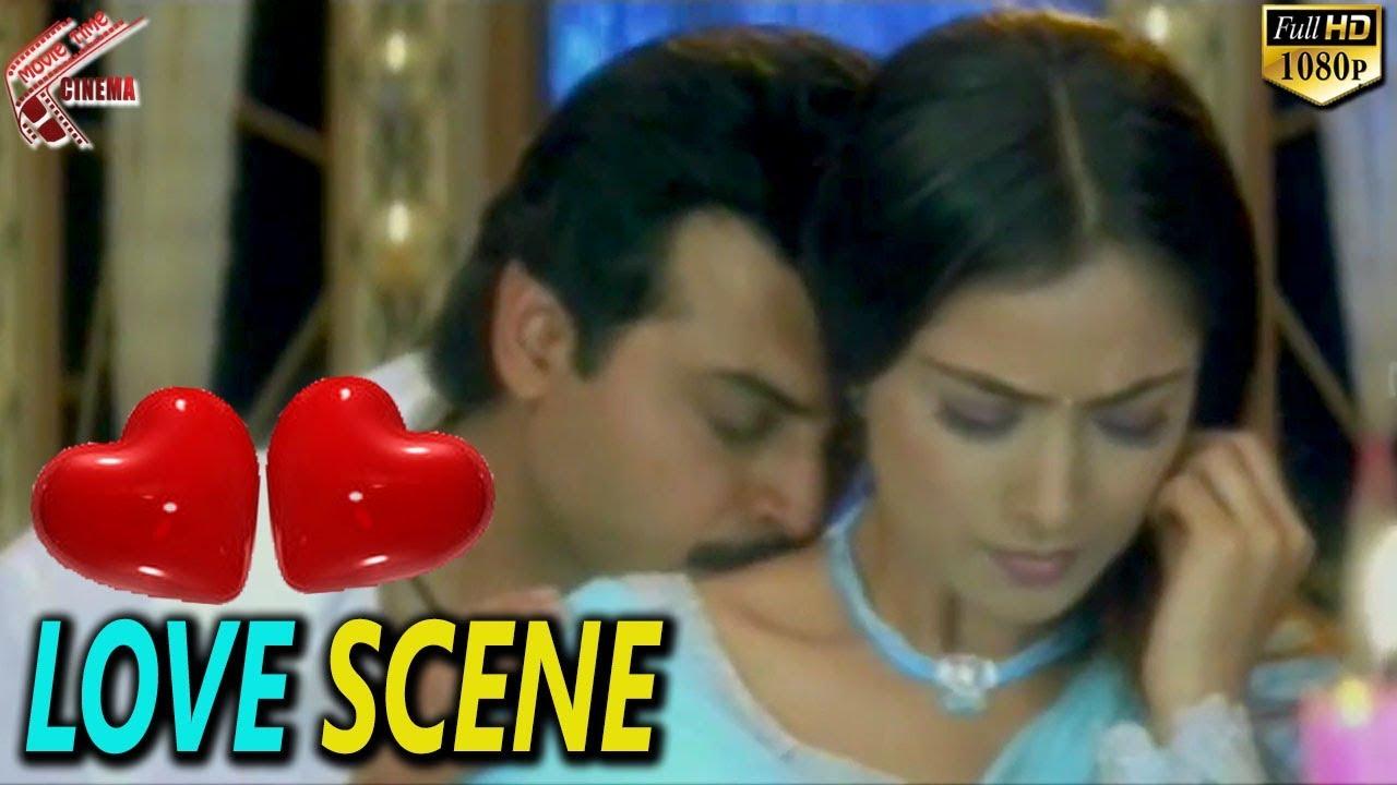 Telugu Super Hit Movie Love Scene | Venkatesh | Simran | Movie Time Cinema