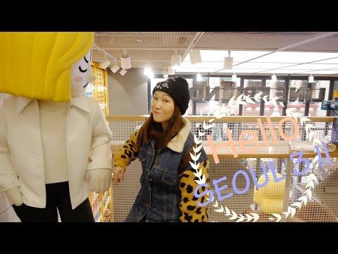 Hello Seoul 3 !! 水魚 ♡ 遊首爾~廣藏市場/明洞慳錢錢之兌錢推介