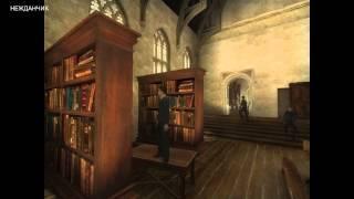 Гарри Поттер и Орден Феникса- 2 эпизод