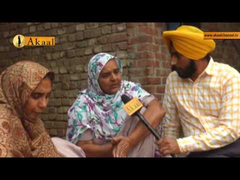 Special Report on Farmer Suicide | Jaspreet Singh Ashk |  Akaal Channel