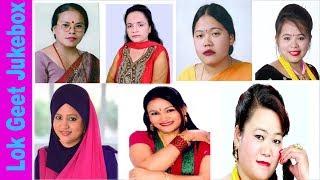 Lok Geet Jukebox || मिठा मिठा मनछुने लोकगीतहरुको सँगालो || Bindabasini Lok Saugat