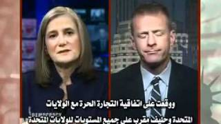 Obama Supports Brutal Crackdown in Bahrain DN! Mirror