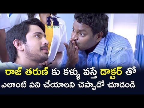 Raj Tarun Eyes Operation - Sathya Controlling Raj Tarun Mouth Talk - Andhhagadu