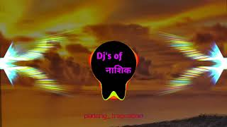 Karlyachya Dongravar panyacha vahtoy jhara _DJ_NeSH_remix