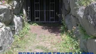飛鳥時代権力を握った蘇我氏の墓ははっきりと分かっていませんが、現在...