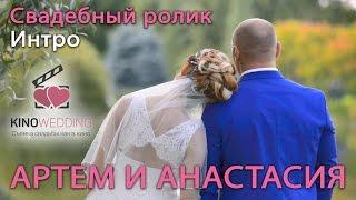 Свадебный видеооператор в Москве