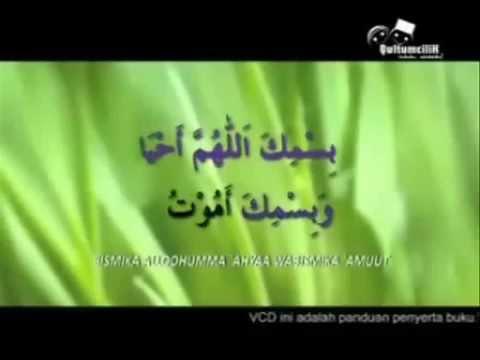 Doa Mau Tidur Doa Sebelum Tidur Youtube