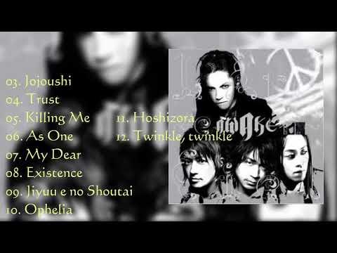 [2005.06.22] AWAKE (Full Album) - L'arc en Ciel [HD]