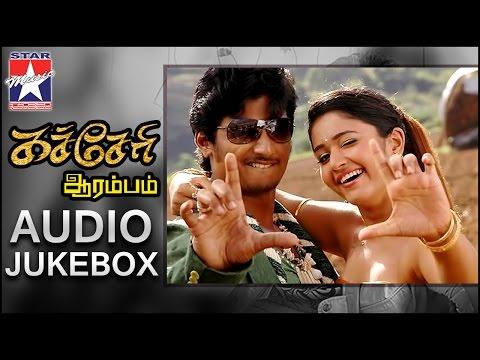 Kacheri Arambam Tamil Movie Audio Jukebox | Jeeva | Poonam Bajwa | D Imman | Star Music India