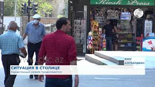 Карантинная ситуация в Баку