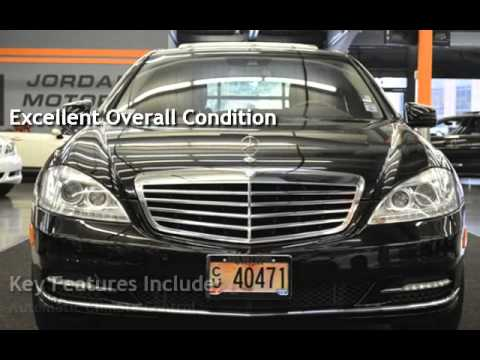 2010 mercedes benz s400 hybrid s class p2 heated cooled for 2010 mercedes benz s400 hybrid for sale