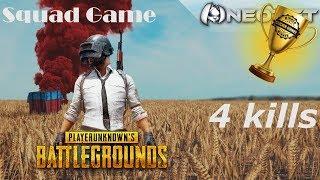 PUBG on Xbox | Oct 6, 2018 | Squad Game: 4 Kills ***WINNER WINNER*** (Event Mode)