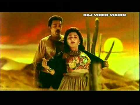 Innum ennai Video Song - Ilayaraja Hits