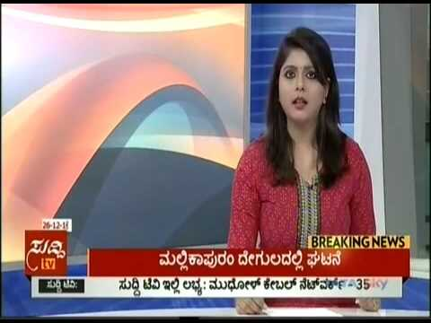 SuddiTv -Koppal Agarabatti Self employed Story