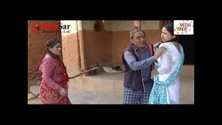 धुर्मुस र प्याकुलीको लभ, सुन्तलीले धुर्मुसलाई भकुरी || Nepali Comedy Serial Meri Bassai