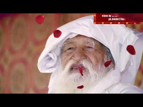 Jaigurudev bhajan
