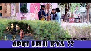Apki Lelu Kya?? {mujhse shadi karogi prank} |comment trolling| pranks in india 2017 | funny video
