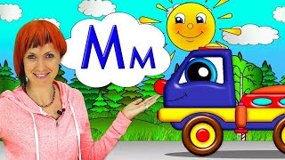 Мультики для детей. Азбука с Машей Капуки Кануки. Учим буквы - Буква М
