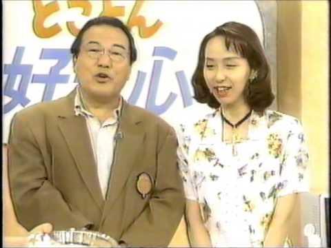 懐かしいCM テレビ番組 「キンキ...