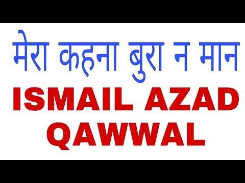 Mera Kahna Bura Na Maan Re  ISMAIL AZAD QAWWAL. By Zafar Ashraf