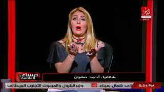 احمد مهران يفاجىء رانيا محمود ياسين على الهواء