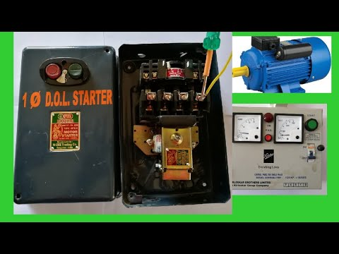 how to make a single phase starter  how to make single phase dol starter  direct on line starter