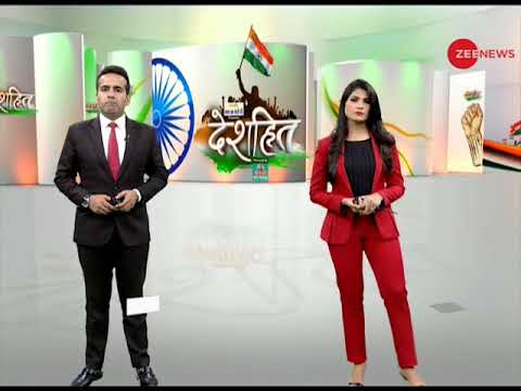 Deshhit: Watch detailed analysis of all the major news of the day, July 13, 2018