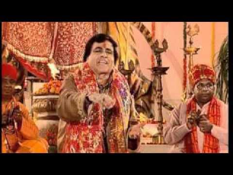 Wajan Mariya Bulaya Lakh Wari -- Narender Chanchal Bhent