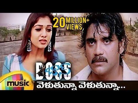 Boss I Love You Songs | Velutunna Velutunna Full Telugu Song | Nagarjuna | Nayanthara | Sunitha