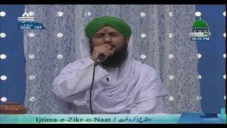 Kalam  Muddat Se Mere Dil Main Hai Arman-e-Madina -   Qari Asad Attari / Asif Attari / Adil Attari