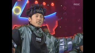 H.O.T - Warrior's Descendant, HOT - 전사의 후예, MBC Top Music 19961012
