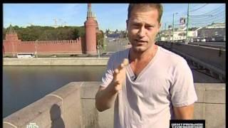 Централльное телевидение / Тиль Швайгер - репортёр