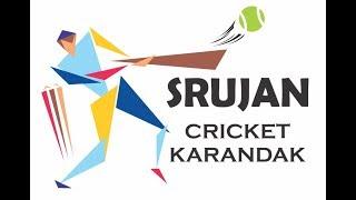 Srujan Cricket Karandak | ROHIT PAWAR | 2018 | M SPORTS LIVE