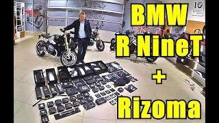 BMW R NineT Rizoma tuning