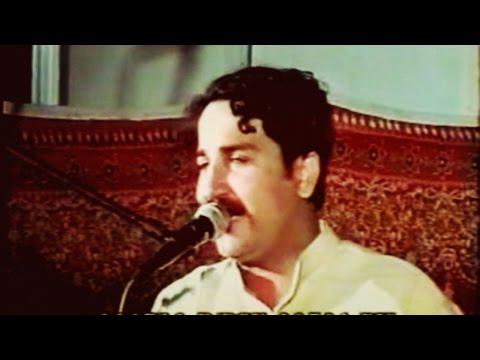 Haroon Bacha - Mirza Khana Khana Cheelam Rawakhla
