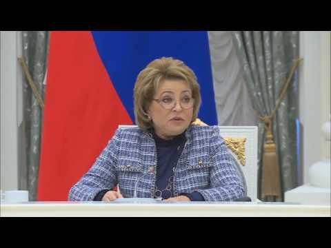 «Совет Федерации Федерального Собрания Российской Федерации»