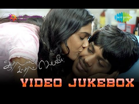Aadhalal Kadhal Seiveer | Tamil Movie Video Jukebox | Tamil Romantic Video Songs | Yuvan Video Songs