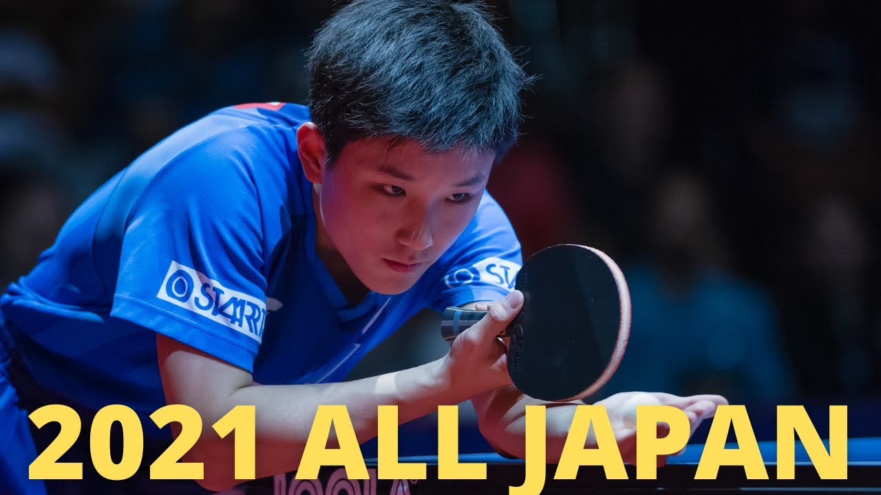 Download FULL MATCH | Tomokazu Harimoto vs Kentaro Miuchi | 2021 All Japan Championships
