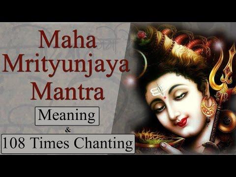 Maha Mrityunjaya Mantra |108 Times Chanting| With Meaning & Lyrics