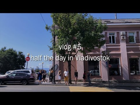 vlog#5 half the day in Vladivostok