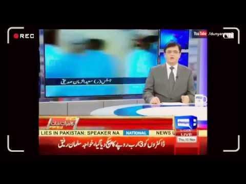 Pakistani media REACTION over Indian Prime minister Modi Banned 500-1000
