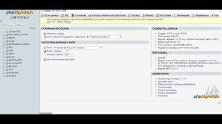 Заливка бази даних TecDoc на сервер
