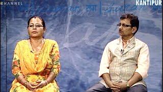 Suman Sanga 14 July - Bishnu Gautam & Laxmi Gautam